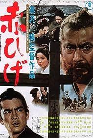 Toshirô Mifune and Yûzô Kayama in Akahige (1965)