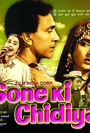 Sone Ki Chidiya Poster