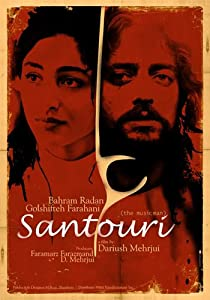 New movies sites download Santoori Iran [480x320]