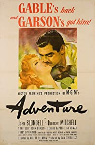 Movie star planet Adventure by Raoul Walsh [mpeg]