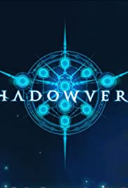 Shadowverse Poster