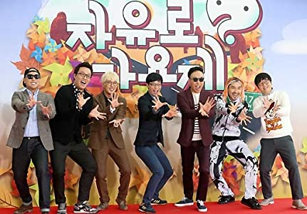 Top websites for free movie downloads Infinite Challenge - Christmas Special 2 [1280x800] [hd720p] [1080pixel]