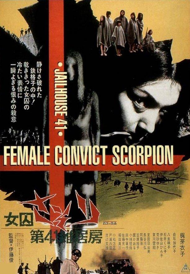 elle sappelait scorpion