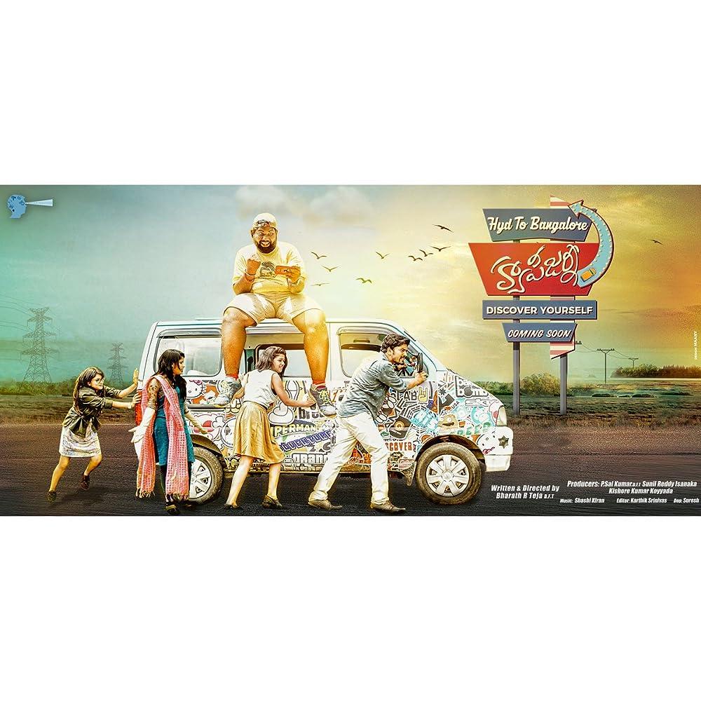 Happy Journey (2020) Telugu