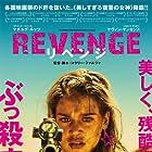 Matilda Anna Ingrid Lutz in Revenge (2017)