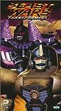 Beast Wars: Transformers (1996) Poster