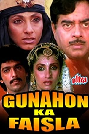 Chunky Pandey Gunahon Ka Faisla Movie