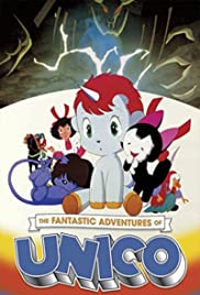 The Fantastic Adventures of Unico Poster