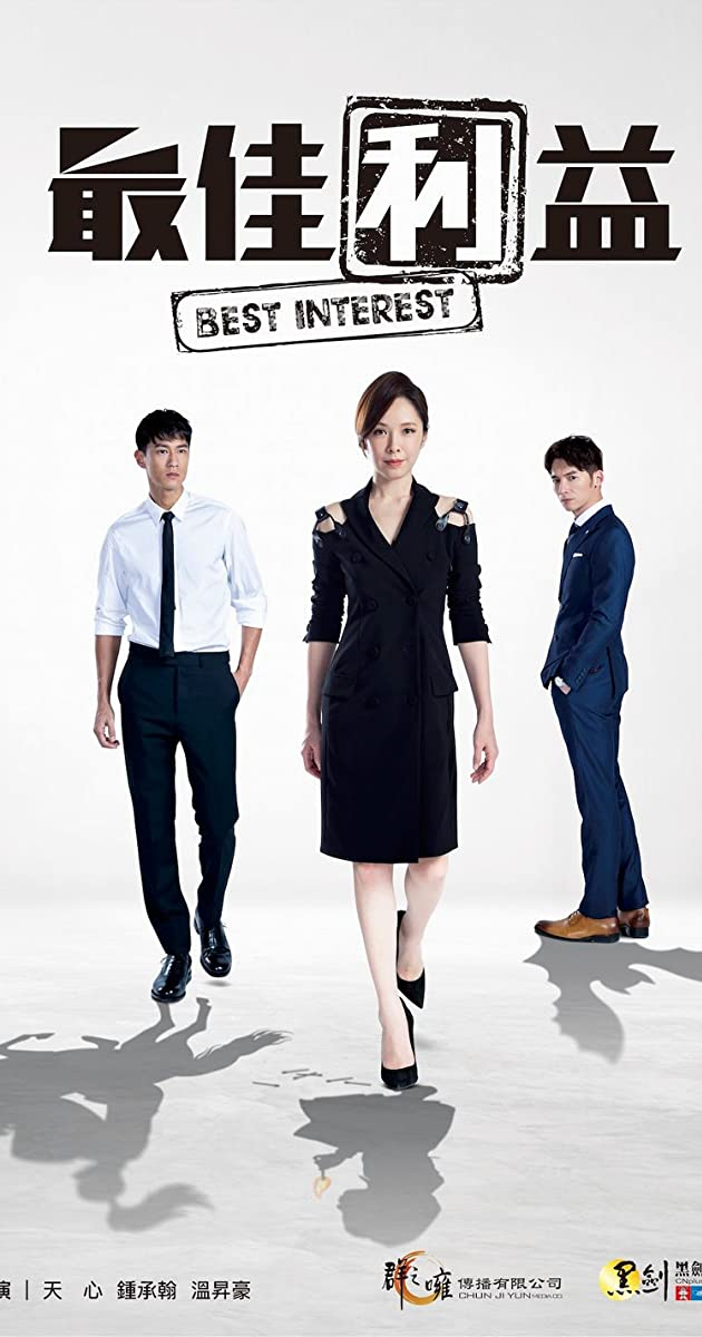 descarga gratis la Temporada 1 de Best Interest o transmite Capitulo episodios completos en HD 720p 1080p con torrent