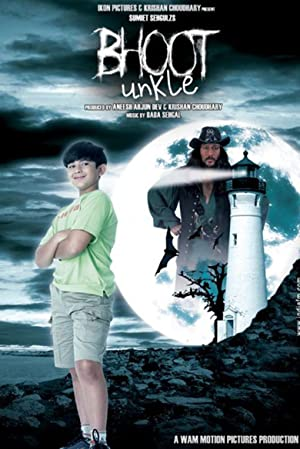 Family Bhoot Unkle Movie