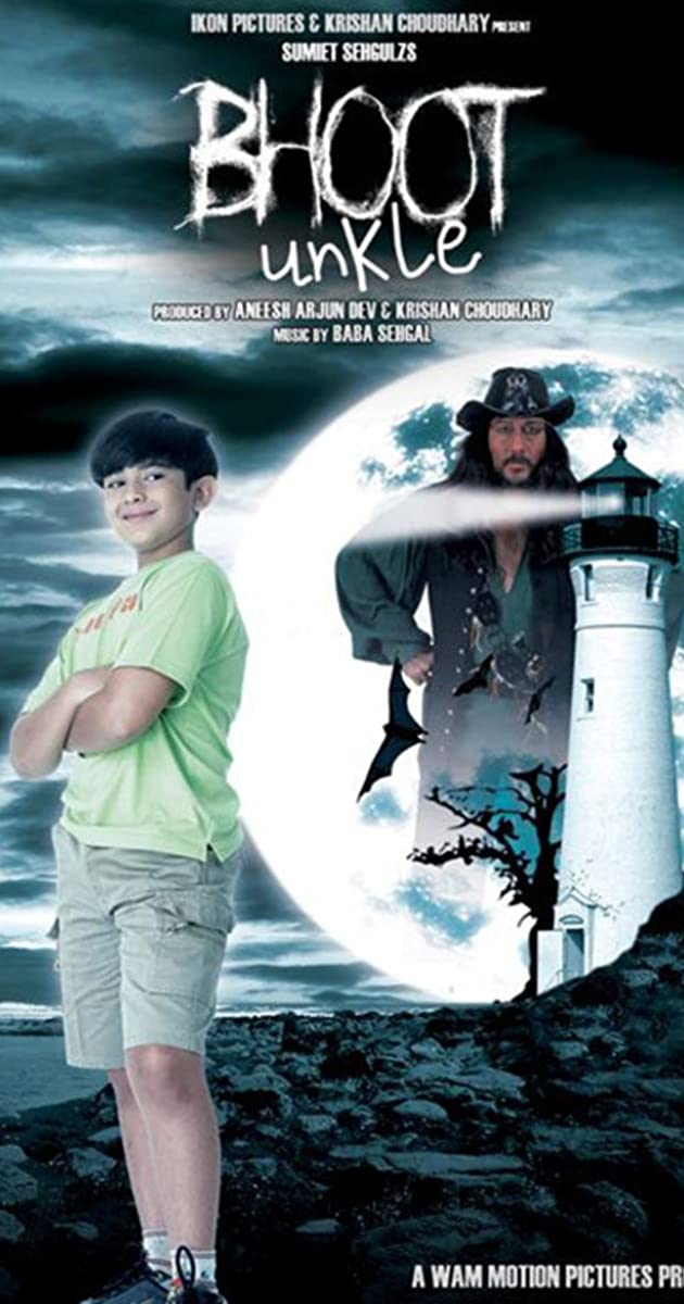 Bhoot Unkle (2006) - Full Cast & Crew - IMDb