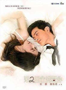 Best site for watching online movies Lucky Days: Episode #1.20 by Fu-chun Hsu, Ming-Tai Wang  [1680x1050] [720x594]