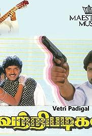 Vetri Padigal Poster