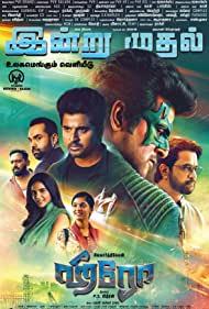 Arjun Sarja, Ivana, Abhay Deol, Sivakarthikeyan, Robo Shankar, and Kalyani Priyadarshan in Hero (2019)