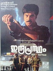 utorrent free download new movies Indraprastham [XviD]