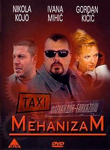The Mechanism (2000)