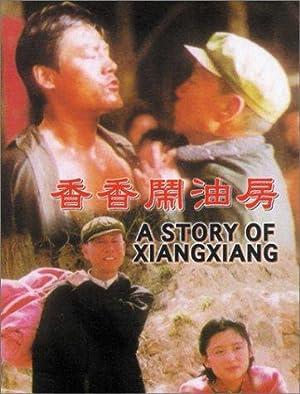 Hong Chen A Story of Xiangxiang Movie