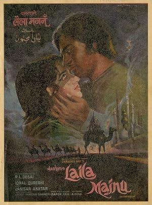 Dastan-E-Laila Majnu movie, song and  lyrics