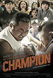 Watch Movie Champion (Chaem-pi-eon) (2018)