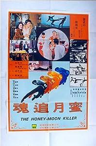 Watch full downloaded movies Mi yue zhui hun [UHD]