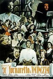 La storia del fornaretto di Venezia Poster