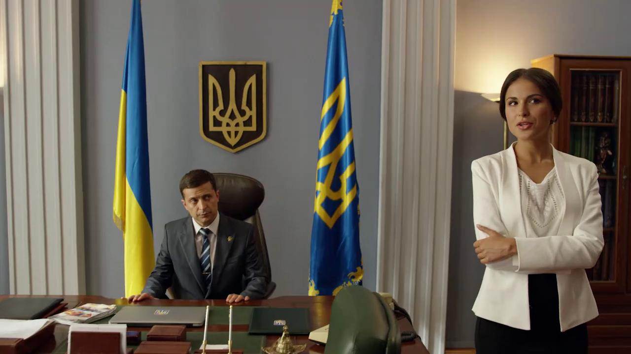 Vladimir Zelenskiy and Anastasiya Chepelyuk in Sluga naroda 2 (2016)