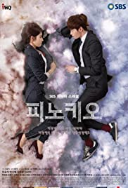 Pinocchio Poster - TV Show Forum, Cast, Reviews