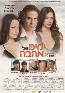 New movie hd mp4 download Yamim Shel Ahava Israel [2160p]