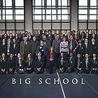 Frances de la Tour, Philip Glenister, James Greene, Joanna Scanlan, Steve Speirs, Catherine Tate, Julie T. Wallace, and David Walliams in Big School (2013)