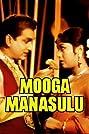 Mooga Manasulu (1964) Poster