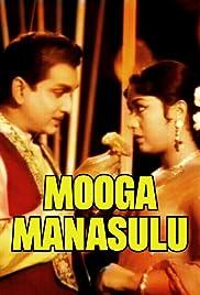 mooga manasulu telugu mp3 songs download old