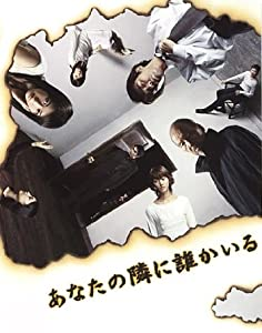 Watch free movie legal Shisha no sumu machi [iPad]