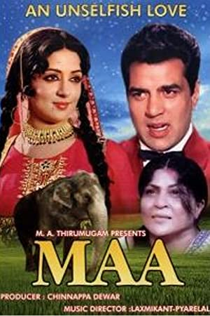 Sandow M.M.A. Chinnappa Devar Maa Movie