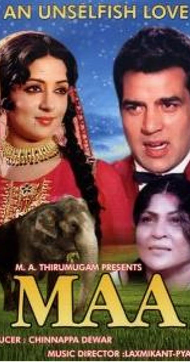 Jeevan Daata Full Movie Download In Hindi 720p