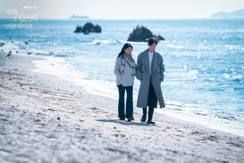 Yoon-kyeong Ha and Dong-ha Lee in She Would Never Know (2021)