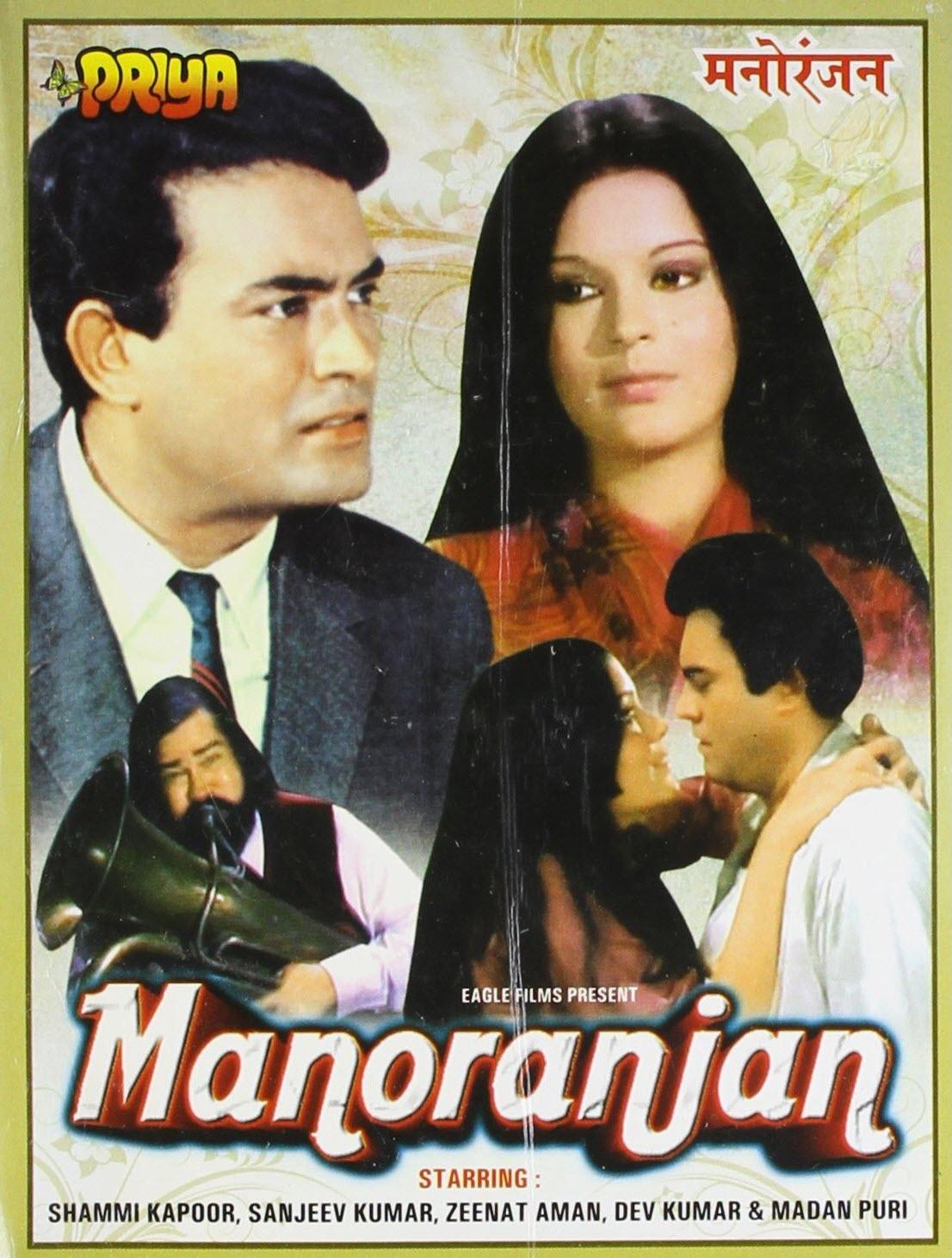 manoranjan