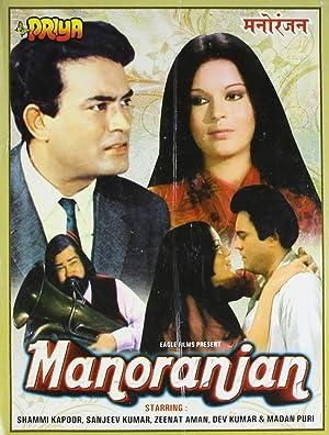 Dev Kumar Manoranjan Movie