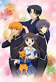 Primary photo for Fruits Basket