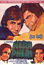 Hera Pheri Poster