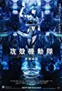 Ghost in the Shell Arise: Border 5 - Pyrophoric Cult