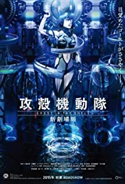 Ghost in the Shell Arise: Border 5 - Pyrophoric Cult Poster