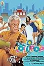 Yeh Hai Lollipop (2016) Poster