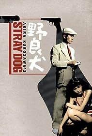 Nora inu (1963) Poster - Movie Forum, Cast, Reviews