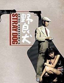Stray Dog (1949)