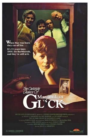 The Outside Chance of Maximilian Glick (1988)