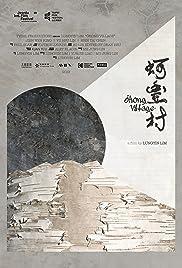 Ohong Village Poster