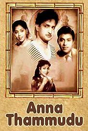 Anna Thamudu Poster