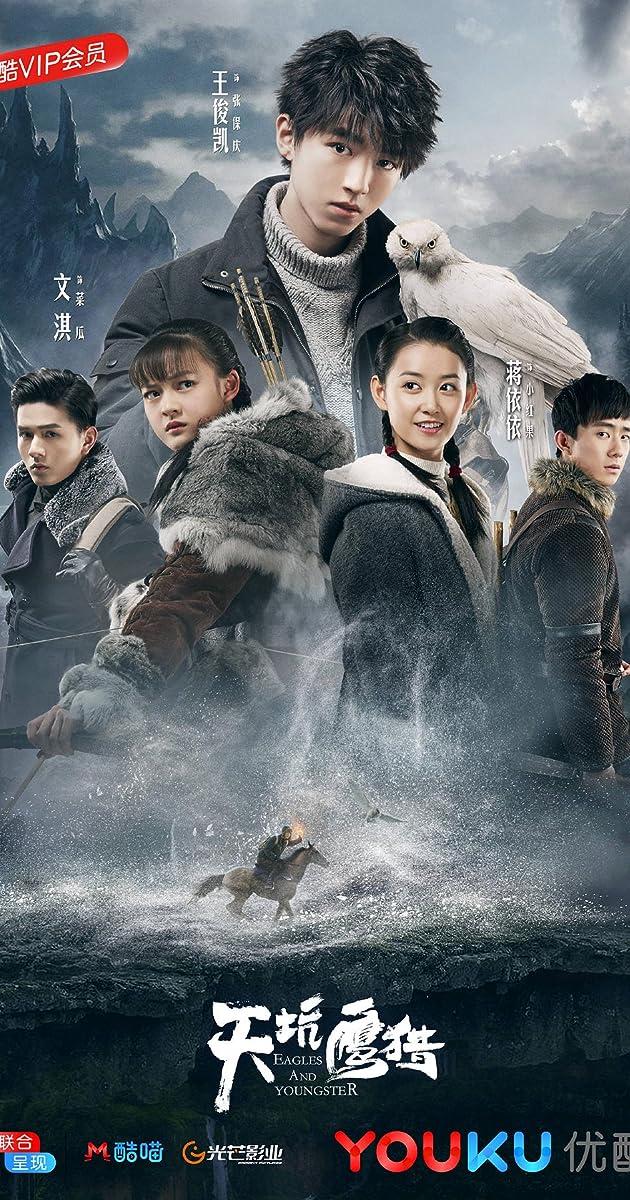 Descargar Tian keng ying lie Temporada 1 capitulos completos en español latino