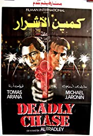 Deadly Chase Poster