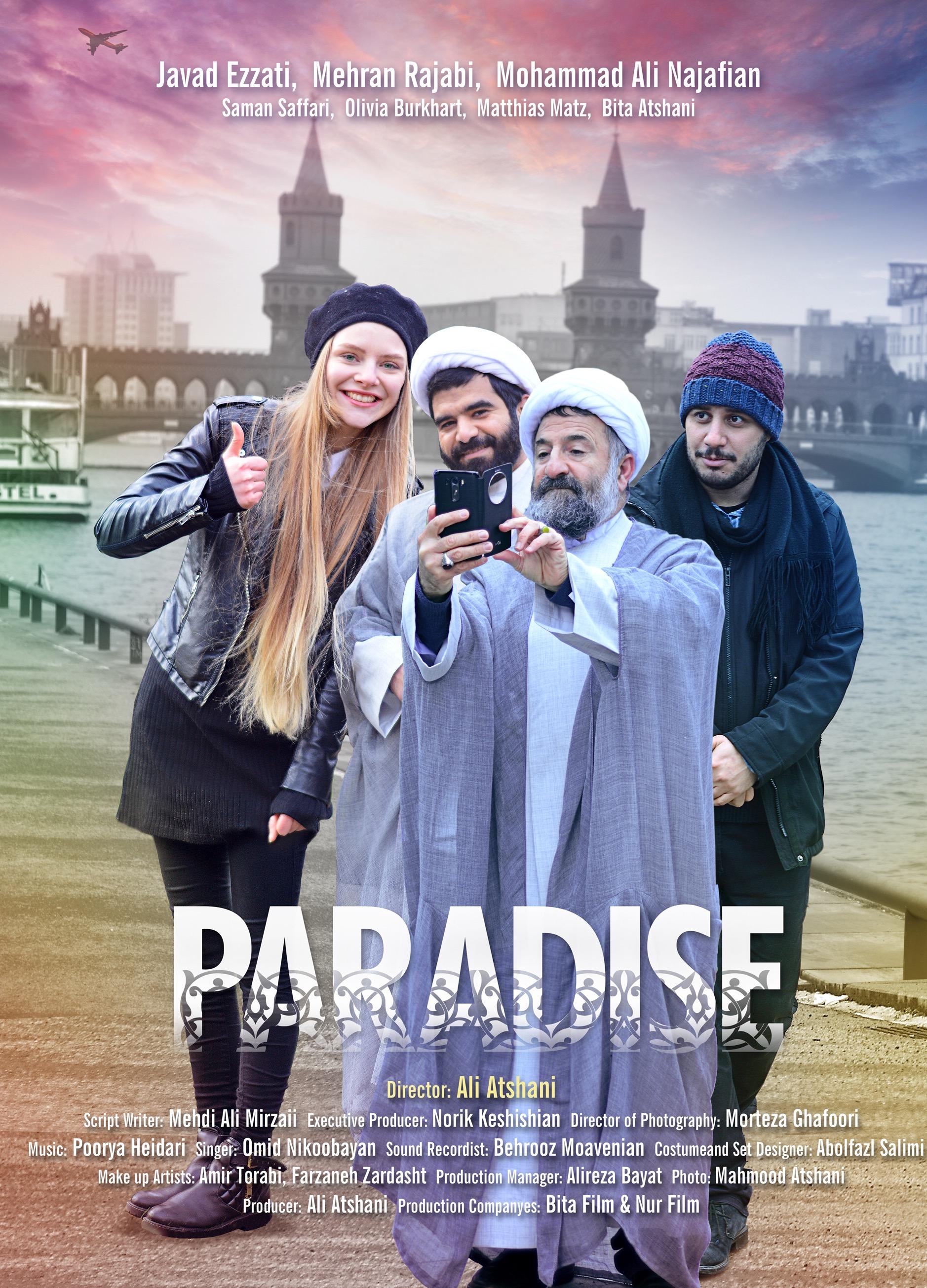 Paradise 2016